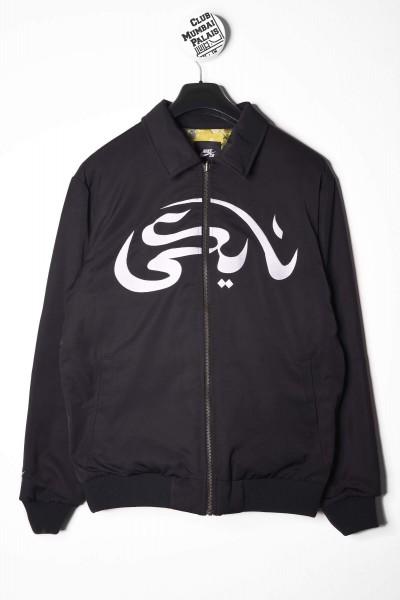 NIke SB x Carpet Jacket schwarz/ gelb online bestellen
