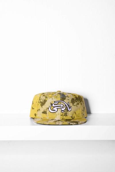 Nike SB x Carpet Cap gelb online bestellen