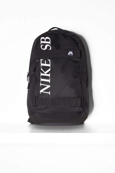 Nike SB Courthouse Rucksack schwarz online bestellen